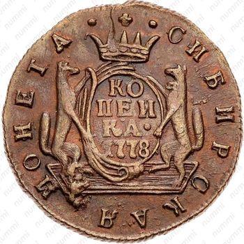 1 копейка 1778, КМ - Реверс