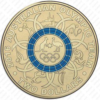 2 доллара 2016, олимпийская сборная Австралии - Реверс