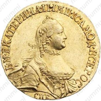 5 рублей 1765, СПБ - Аверс