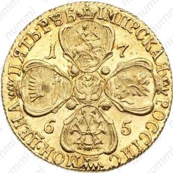 5 рублей 1765, СПБ - Реверс