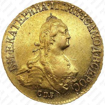 5 рублей 1776, СПБ-TI - Аверс