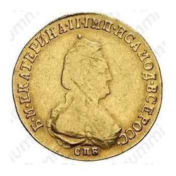 5 рублей 1791, СПБ, Редкие - Аверс