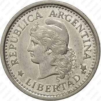 1 песо 1959