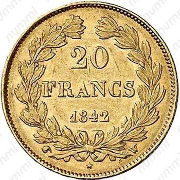 20 франков 1842