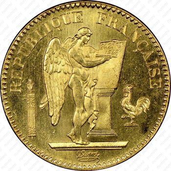 20 франков 1848