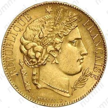 20 франков 1849