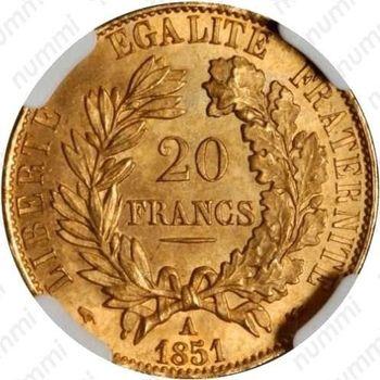 20 франков 1851