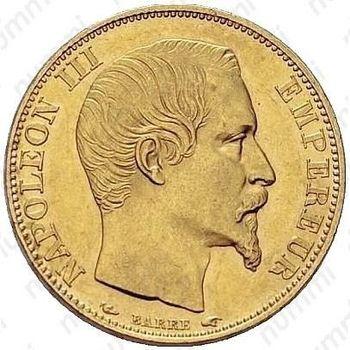 20 франков 1854