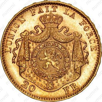 20 франков 1877