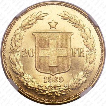 20 франков 1889, B