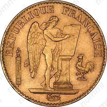 20 франков 1895