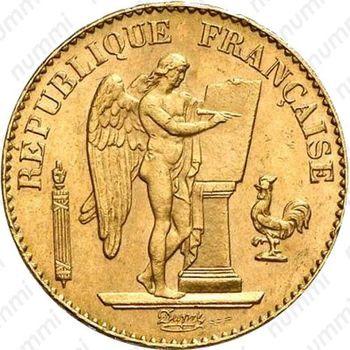 20 франков 1897