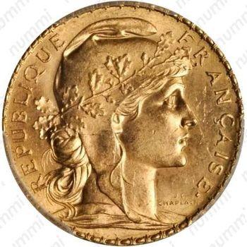 20 франков 1913