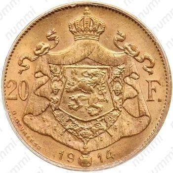 20 франков 1914