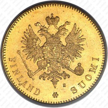20 марок 1880, S - Аверс