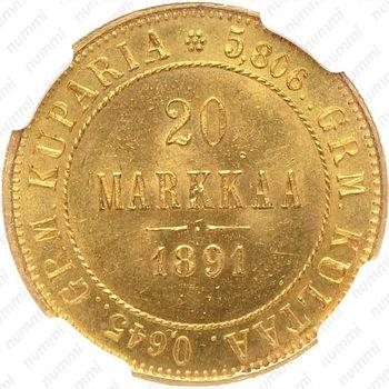 20 марок 1891, L - Реверс