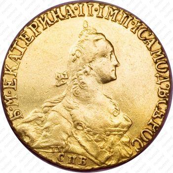5 рублей 1766, СПБ-TI, портрет уже - Аверс