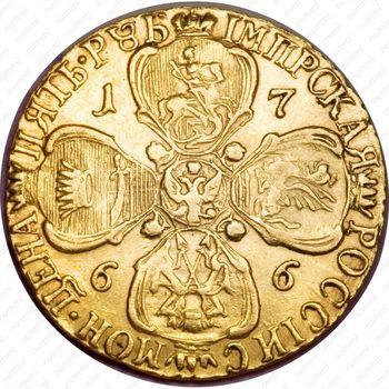 5 рублей 1766, СПБ-TI, портрет уже - Реверс