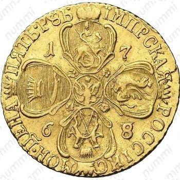 5 рублей 1768, СПБ-TI - Реверс