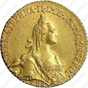 5 рублей 1769, СПБ-TI - Аверс