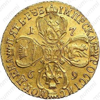 5 рублей 1769, СПБ-TI - Реверс