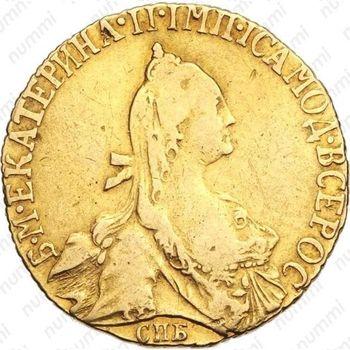 5 рублей 1770, СПБ-TI, Редкие - Аверс