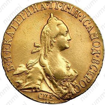 5 рублей 1772, СПБ-TI - Аверс