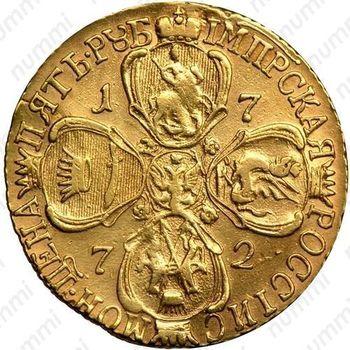 5 рублей 1772, СПБ-TI - Реверс