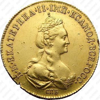 5 рублей 1778, СПБ - Аверс