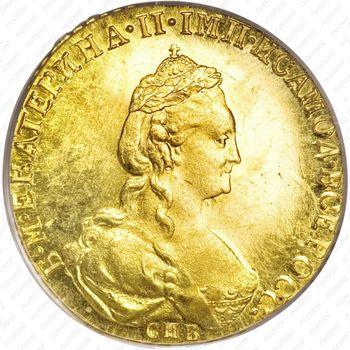 5 рублей 1780, СПБ, Новодел - Аверс
