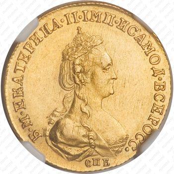 5 рублей 1781, СПБ - Аверс