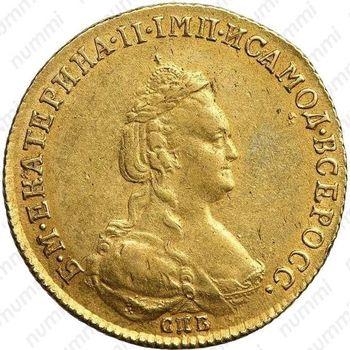 5 рублей 1783, СПБ - Аверс