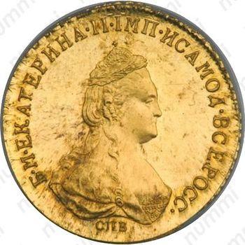 5 рублей 1785, СПБ, Новодел - Аверс