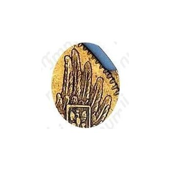 5 рублей 1850, СПБ-АГ, орёл старого образца (1847 - 1849 гг.)