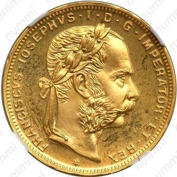 8 флоринов 20 франков 1892