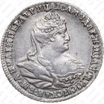 полуполтинник 1739 - Аверс