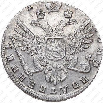 полуполтинник 1739 - Реверс