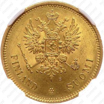 20 марок 1878, S - Аверс
