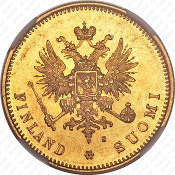 20 марок 1879, S - Аверс