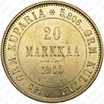 20 марок 1910, L - Реверс