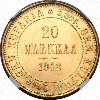 20 марок 1912, L - Реверс