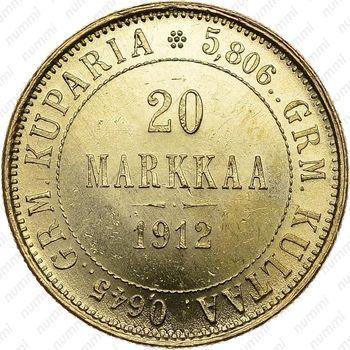 20 марок 1912, S - Реверс