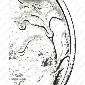 5 рублей 1998, СПМД, штемпель 2.4 (Ю.К.), 3 (А.С.) лист не касается канта, точка средняя