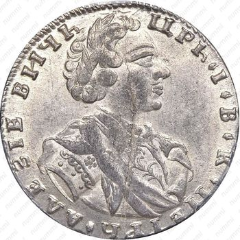 тинф 1708 - Аверс