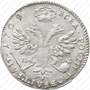 тинф 1709, IL-L - Реверс