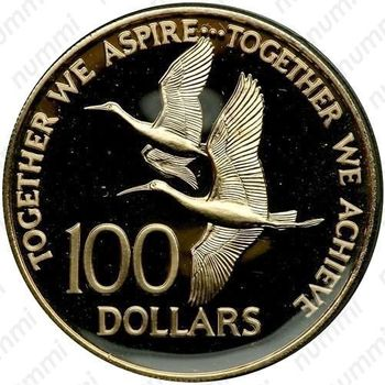100 долларов 1976