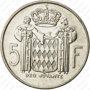 5 франков 1966 - Реверс