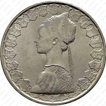 500лир 1970 - Аверс