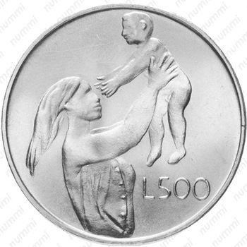 500лир 1972 - Реверс