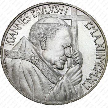 500лир 1991, социальная доктрина - Аверс